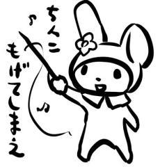 スクープ!アレク「妻・川崎希を裏切る不倫カーセックス」衝撃撮!