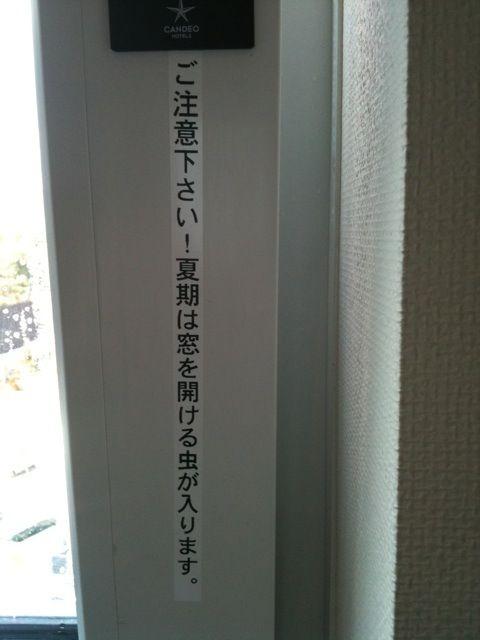 笑える誤字脱字!