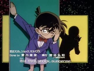 名探偵コナンの主題歌のタイトルを上げていくトピ!