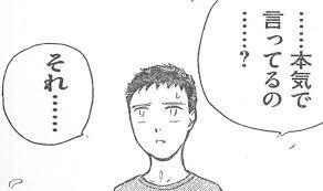 """「女優」前田敦子に見る""""孤高""""と""""技量"""""""