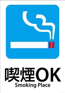 喫煙者あるある