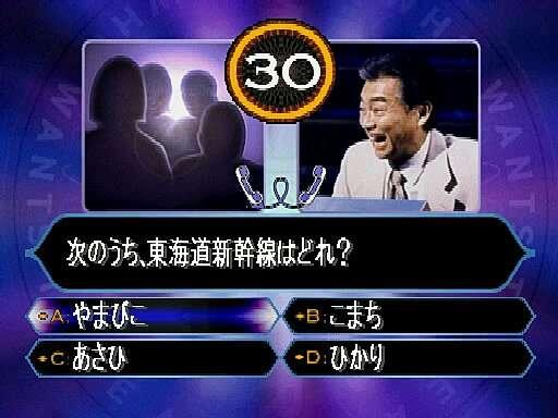 【徹夜組】第1回クイズ大会開催!!