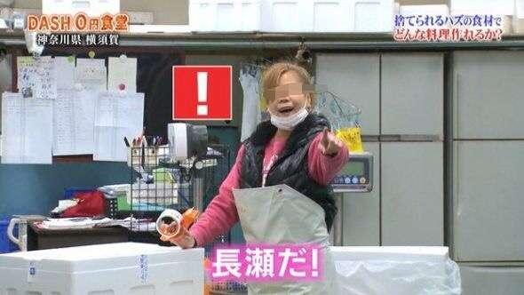 カップル「TOKIOの長瀬(智也)くんをスーパーで見た」 続きに、ツッコミ不可避