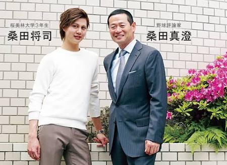"""桑田真澄の息子・Matt、""""整形疑惑""""が加熱!「まるで別人」の過去写真流出でネット騒然"""