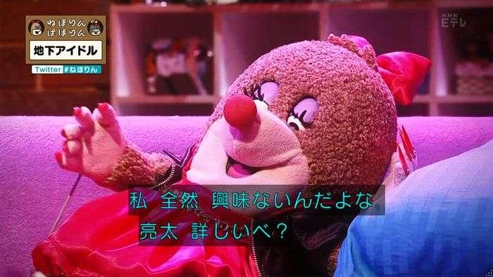 GENERATIONS、地上波初の冠番組 日本記録達成の快挙も 素顔が見える仲良しトークが炸裂!