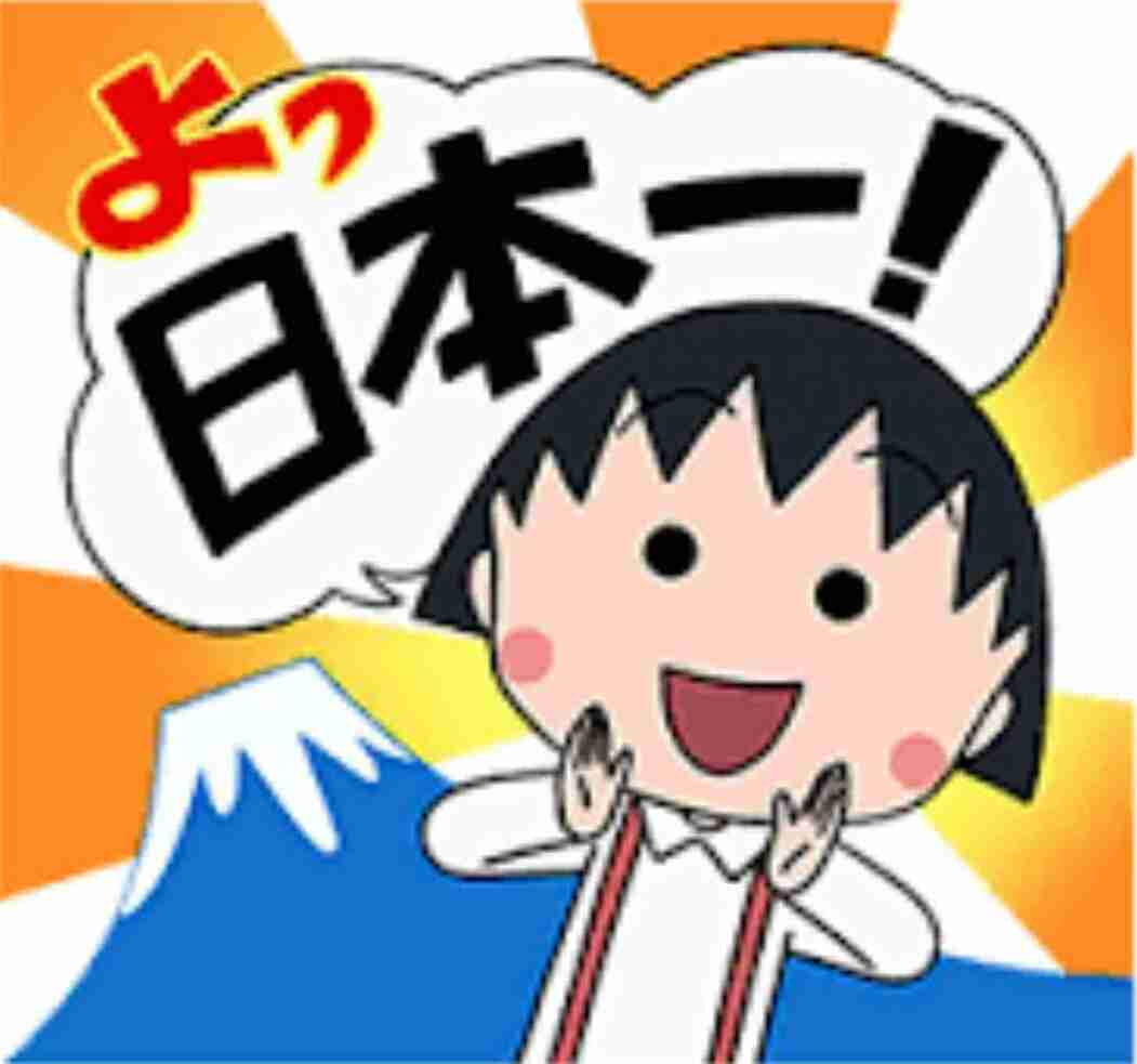 2つのキーワードで都道府県名が分かったらプラスを押すトピ