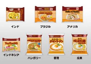 チキンラーメンのレシピ