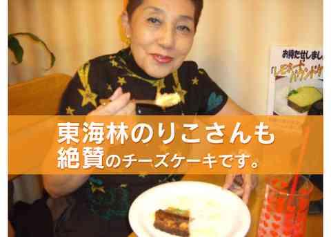 """芸能リポーター東海林のり子さん 82歳の今、""""現場""""では巨大バーガーをペロリ"""