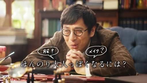 高橋一生、新CMでスーパーの店長に! 子供を思う