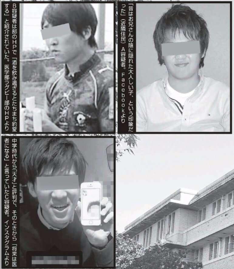 元研修医に懲役2年求刑 千葉大の女性集団乱暴事件