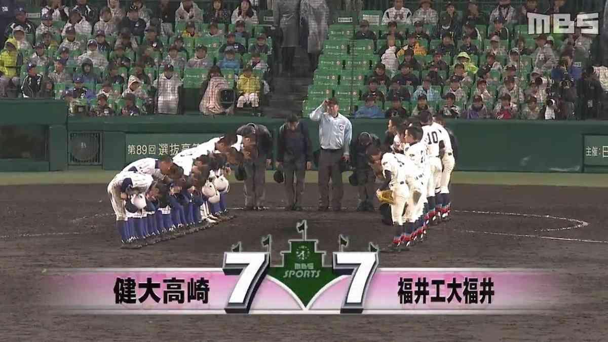 選抜高校野球開幕!