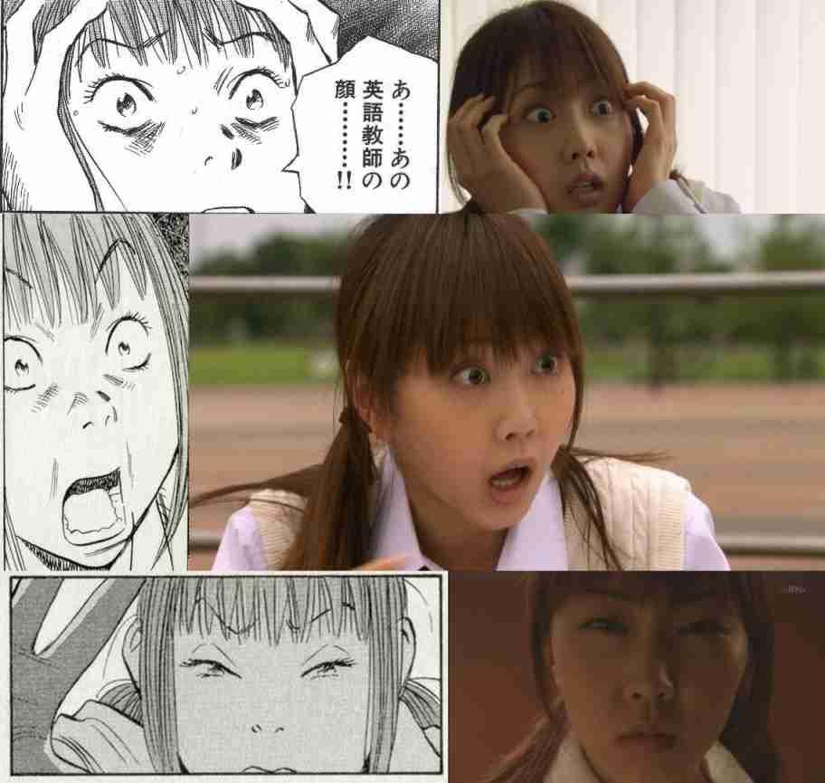 木南晴夏さん好きな人!