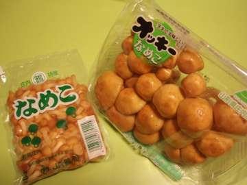 「じゃあ『フェラガモ』って出店できるの?」…「サヨナラ、きりたんぽ」問題に岩井志麻子さんが新たな下ネタで暴走
