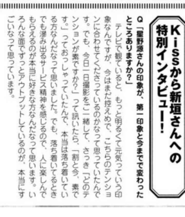TBS「逃げ恥」続編に含み スピンオフは「ない」