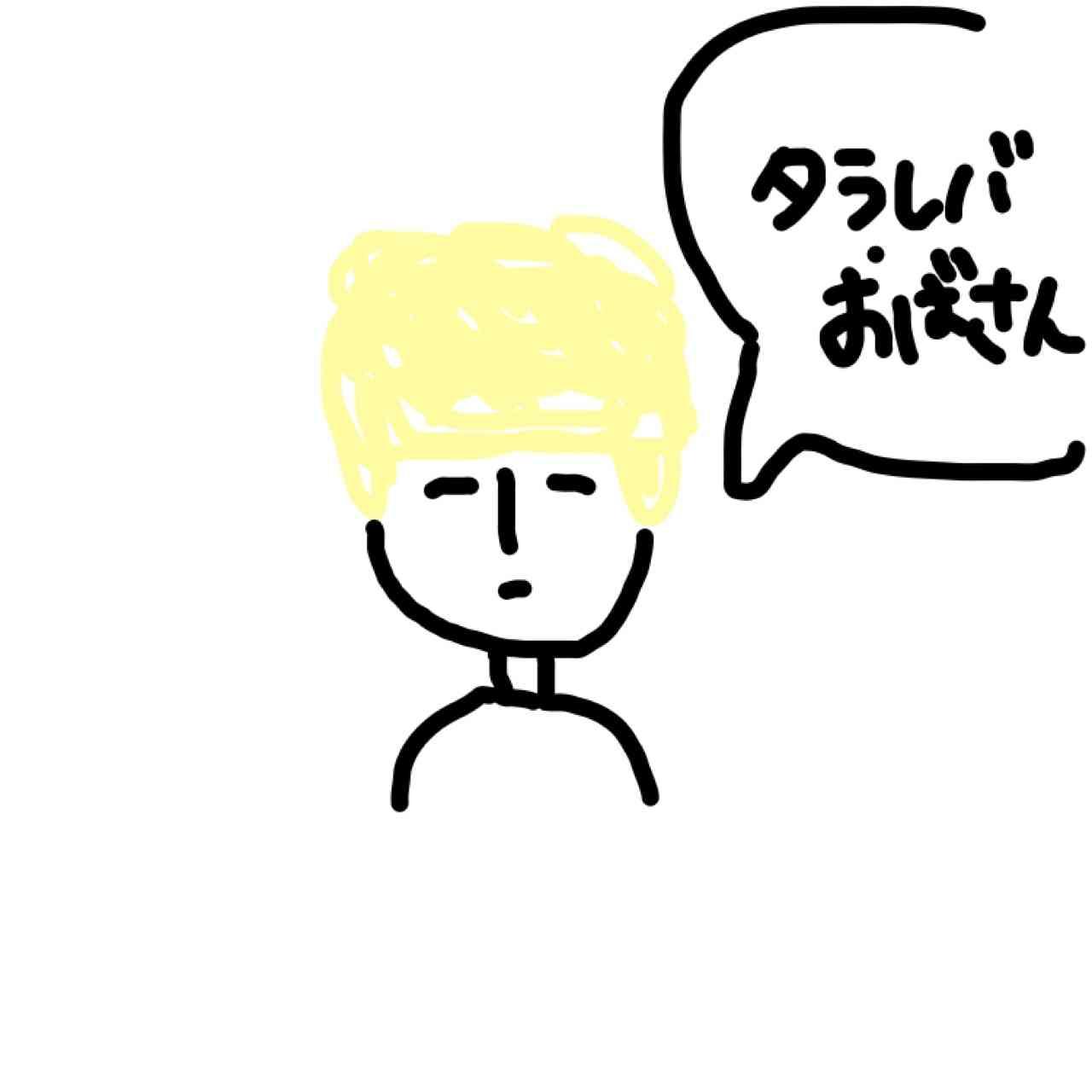【映画】お絵かきトピ【ドラマ】