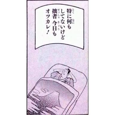 1週間を振り返るトピ【お疲れ会】