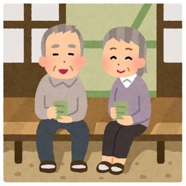【未来の話】90歳の自分がしてもらいたいこと
