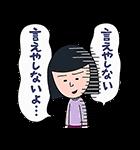 ガルちゃん懺悔室