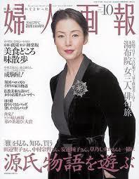 30代が読むファッション雑誌