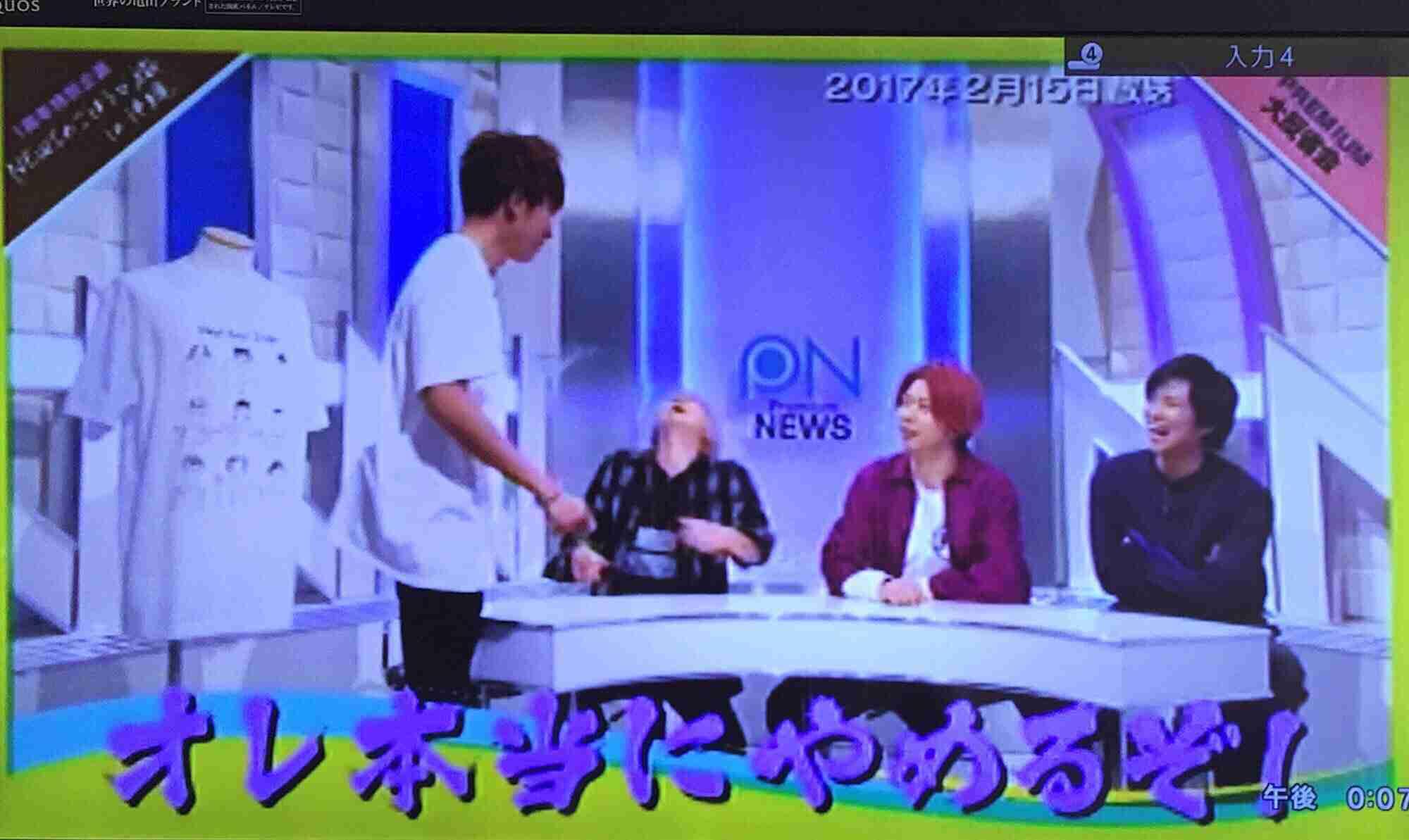 """匂わせ女が解雇でクロ認定?NEWS小山慶一郎の""""奔放私生活"""""""