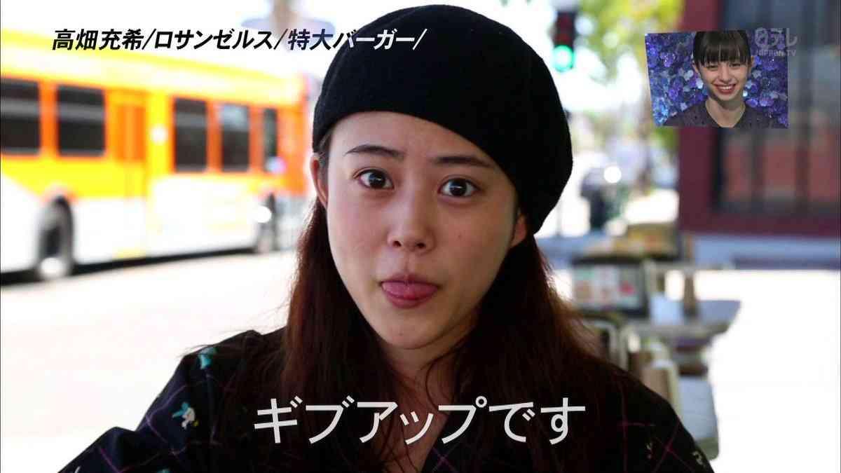 高畑充希『日本アカデミー賞』ドレスは124万2000円!
