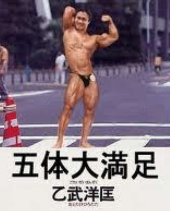 抱かれたい男No.1決定戦inがるちゃん