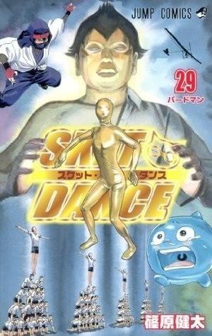 「SKET DANCE」を語ろう!