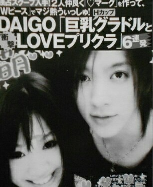 DAIGO 北川景子の1カ月ロケに耐えきれず北海道まで飛んだ?