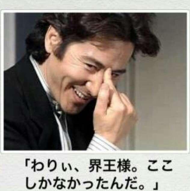 古畑任三郎で犯人または被害者役をやって欲しい芸能人と言えば???
