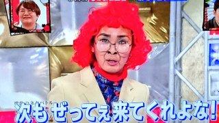 ほぼ透けてる! 叶姉妹・美香さんが『ONE PIECE』の超絶セクシーキャラ・カリファに変身!!