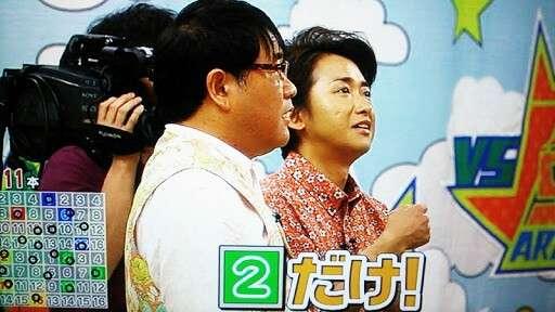 嵐・大野智が「マジで歌が上手い歌手」1位!? MCのカンニング竹山もブチギレ