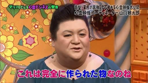 整形顔だと思う女性有名人