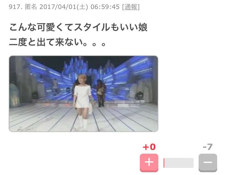 浜崎あゆみ、18年ぶりに名曲披露で「懐かしすぎる…」の声