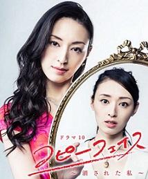 栗山千明が「結婚できない腐女子」役 「あんな美人に共感できない」