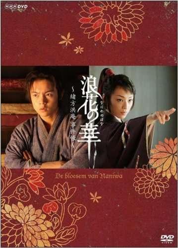 NHKの時代劇が好きな人