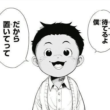 最近の週刊少年ジャンプを語ろう!Part3