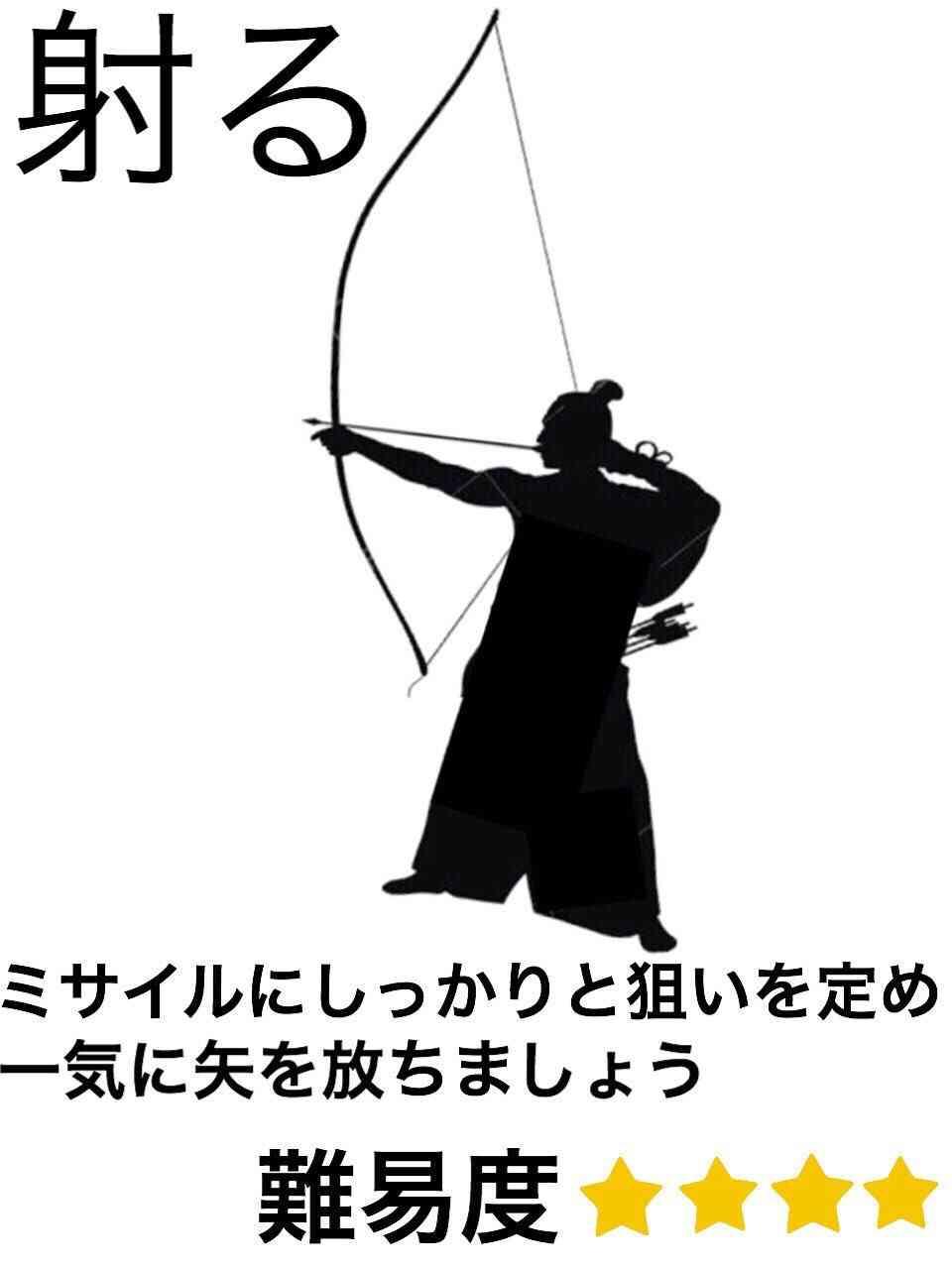弾道ミサイルが日本に落下した場合の対処法が「不安過ぎる」とネットで話題!