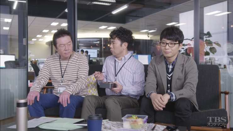 「逃げ恥」話題尽きず24冠 AMDアワード優秀賞