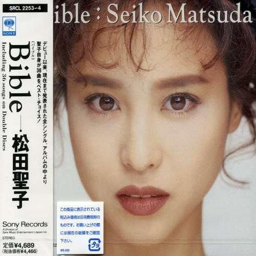 松田聖子、米名門レーベルと契約 5・12全米発売
