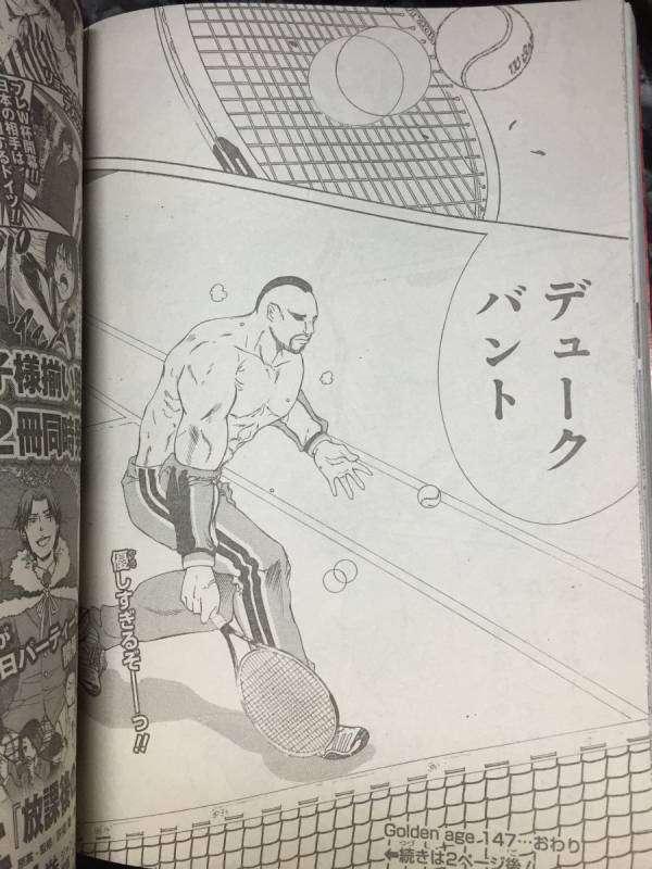 【テニスの王子様】なんか好きな場面