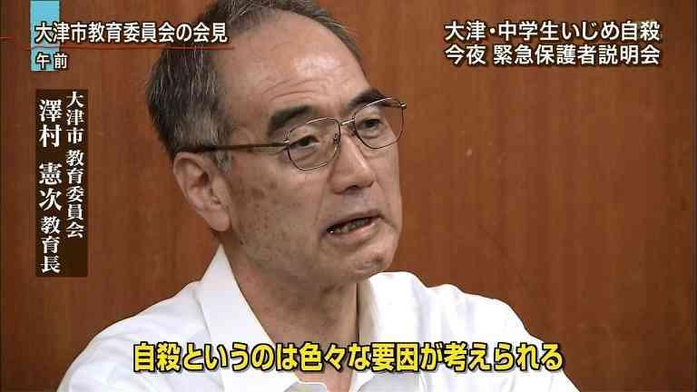 梅沢富美男が9歳女児殺害事件の容疑者に激怒「死刑にしちまえ」「殺されて、どっかに捨ててもらえ!」