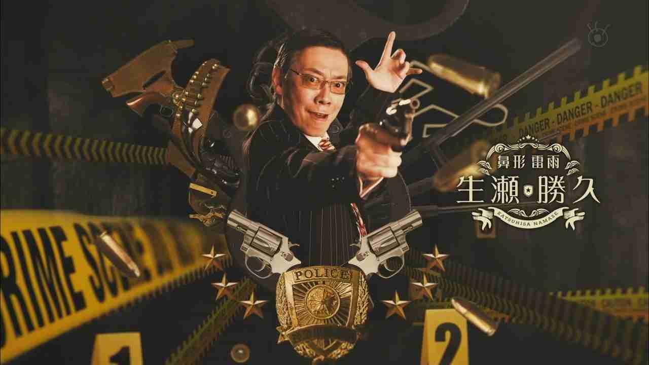 【実況、感想】貴族探偵  #02