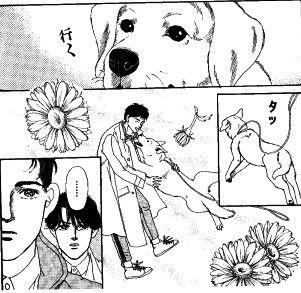 2次元の動物キャラを愛でるトピ