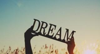 条件付きで夢が叶うとしたら