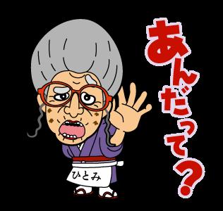 ハライチ・岩井勇気 浅田真央さんに関する発言の真意「記事になると嫌な感じに」
