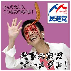 和田アキ子 若作り詐欺女は理解不能 暴言「ババア」には平謝り