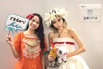 歌姫「加藤ミリヤ」伊豆の名湯へ隠密旅行…イケメン料理人との「道ならぬ恋」