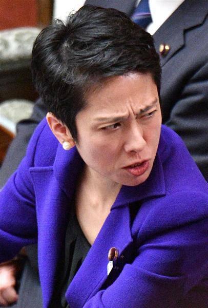 民進・蓮舫代表、不倫の中川俊直氏をバッサリ 「議員以前に人としておかしい」と議員辞職要求