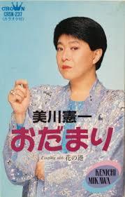 坂口杏里逮捕で「義理の父、尾崎健夫さんにも責任」 東国原英夫の発言に反論続出