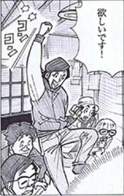 【実況・感想】  フランケンシュタインの恋 #2